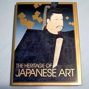 Other - The Heritage of Japanese Art by Ishizawa, Masao